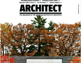 'Architect' Magazine Cover Story Features Ellison Doors at Lakewood Mausoleum